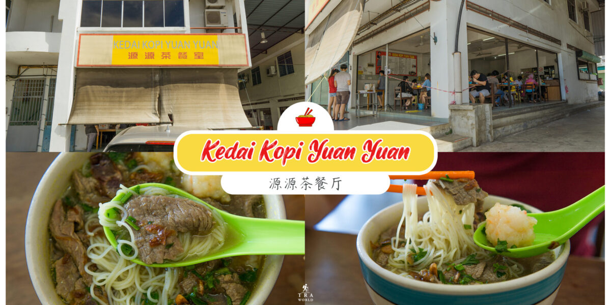 The most famous Soto Ayam in Tawau