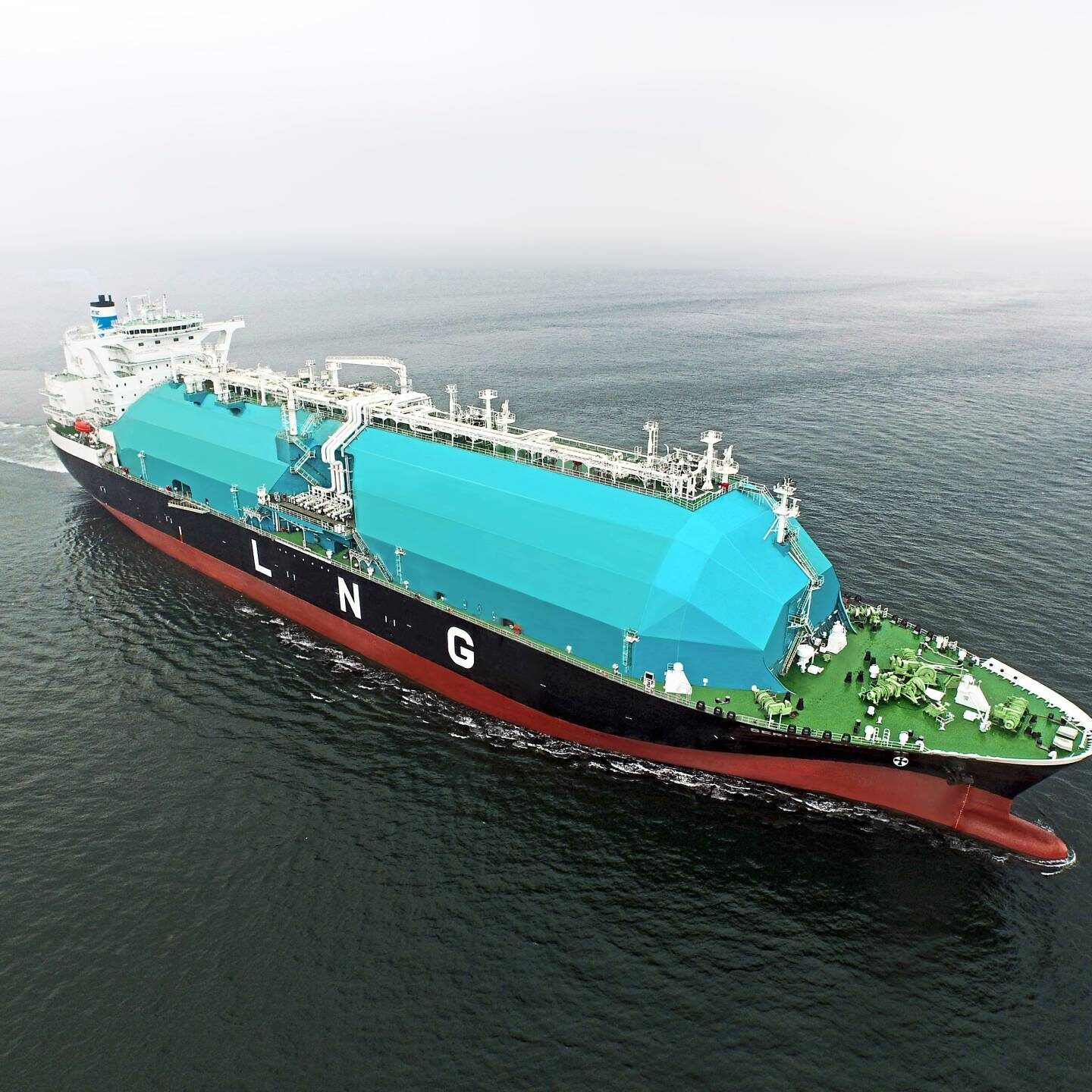MISC Bhd's new liquefied natural gas (LNG) carrier, Seri Camellia.